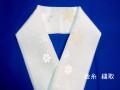 【正規品】雪の結晶モチーフ 正絹半襟 【2割引♪】
