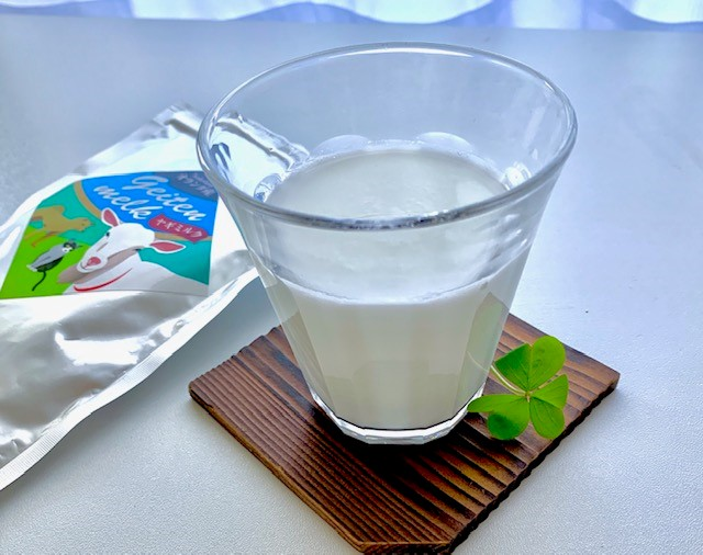 オランダ産ヤギミルク