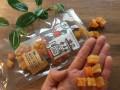焼き芋ころころ