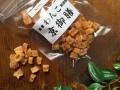 無添加焼き芋キューブ80g<7p>