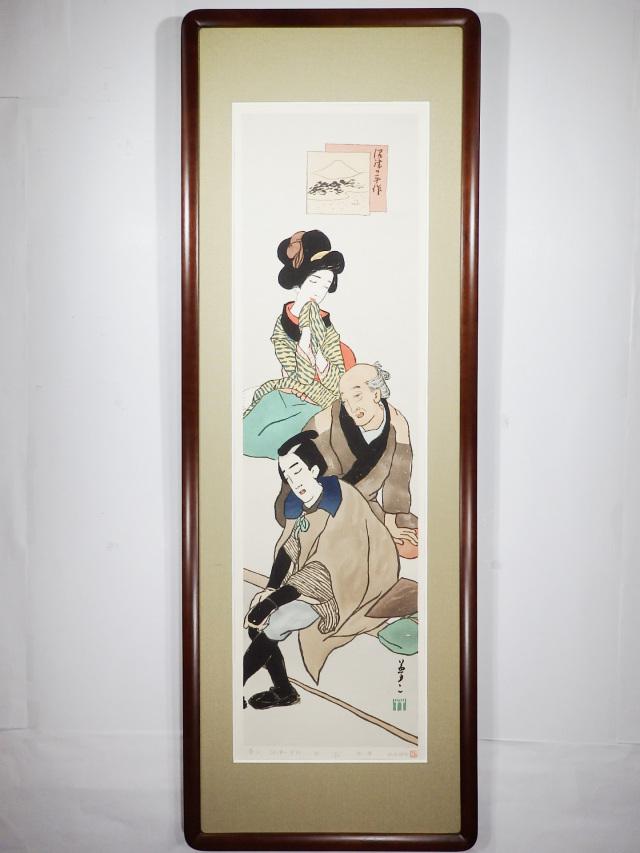 木版画「沼津の平作」