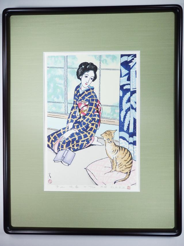 木版画「晩春」