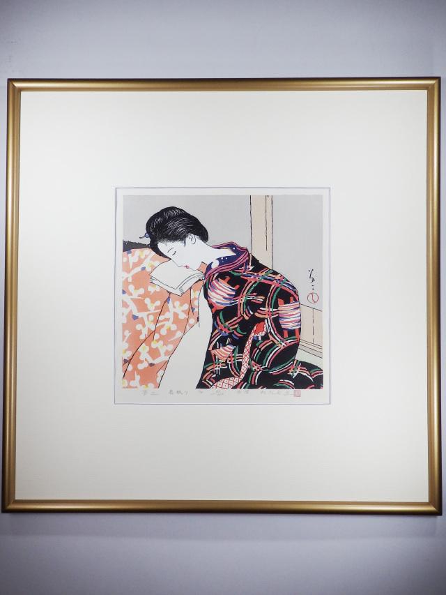 木版画「居眠り」