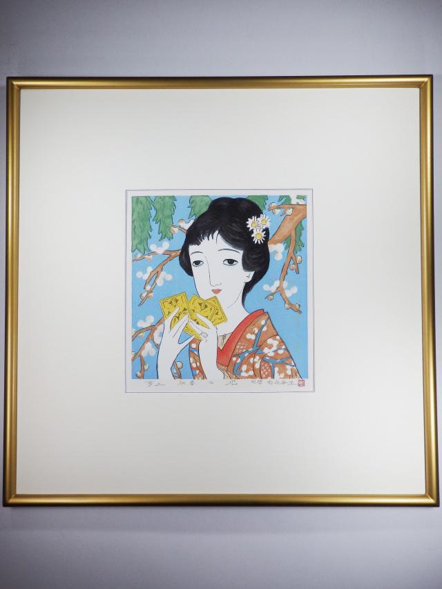 木版画「初春」