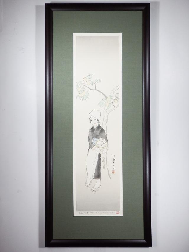 木版画「柿の木の下の女」