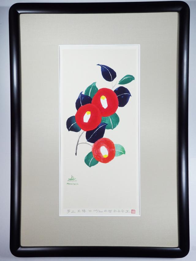 木版画「玉椿」