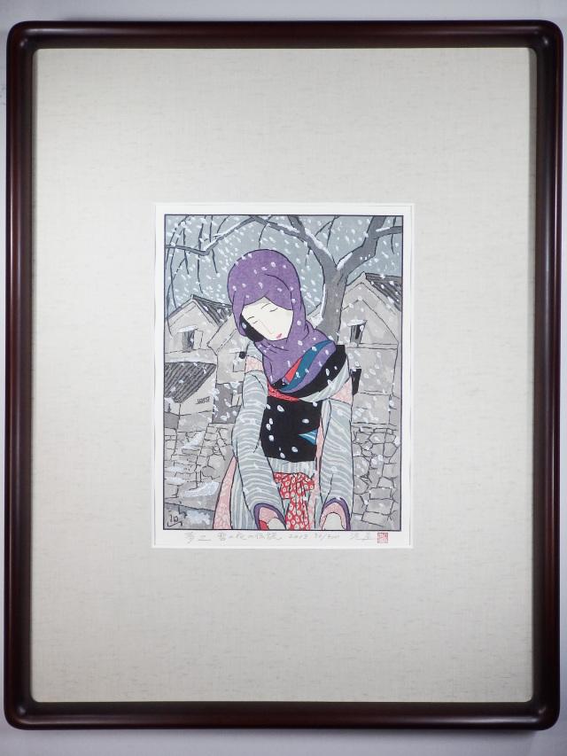 木版画「雪の夜の伝説」