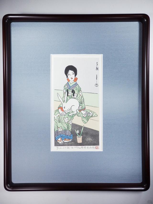 木版画「よき朝」