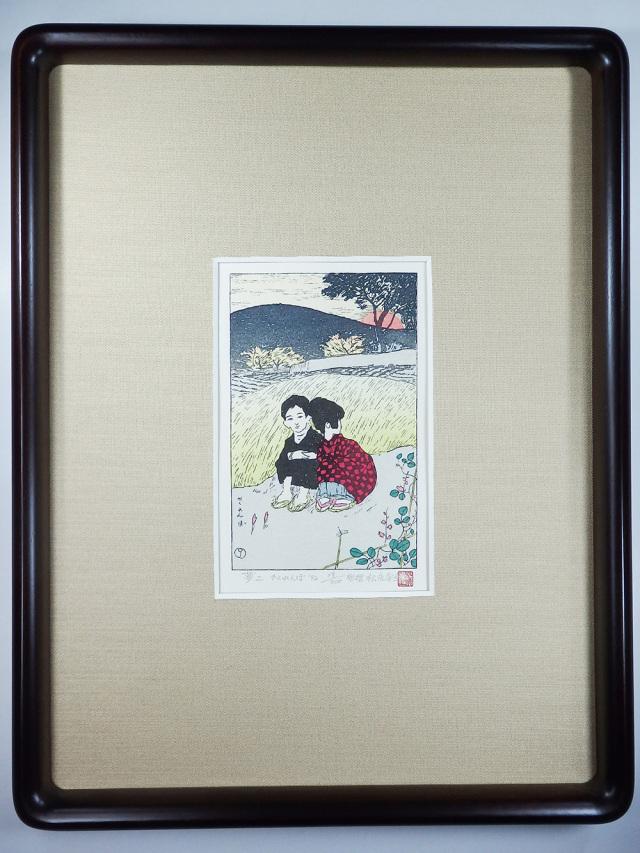 木版画「かくれんぼ」