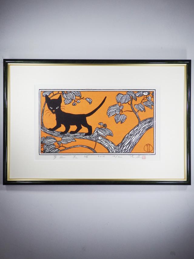 木版画「黒猫」