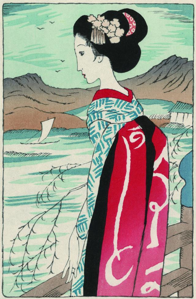 木版画「舞妓」