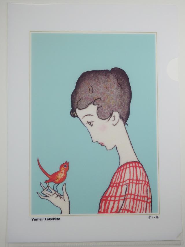 A4クリアファイル 赤い鳥