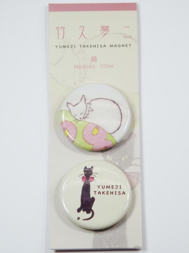 マグネットセット 猫