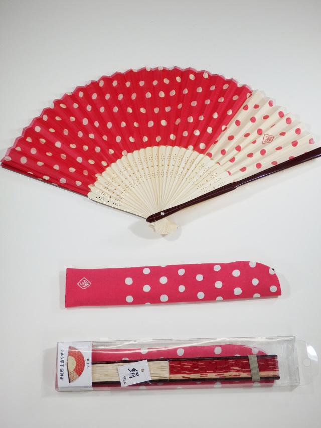 シルク扇子 水玉(ピンク)