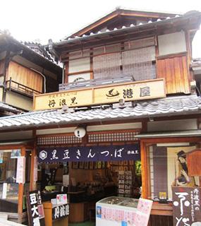 京都店外観