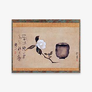 楽茶碗に椿図