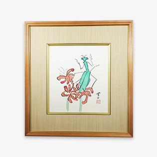 「かまきりにひかん花」木版画