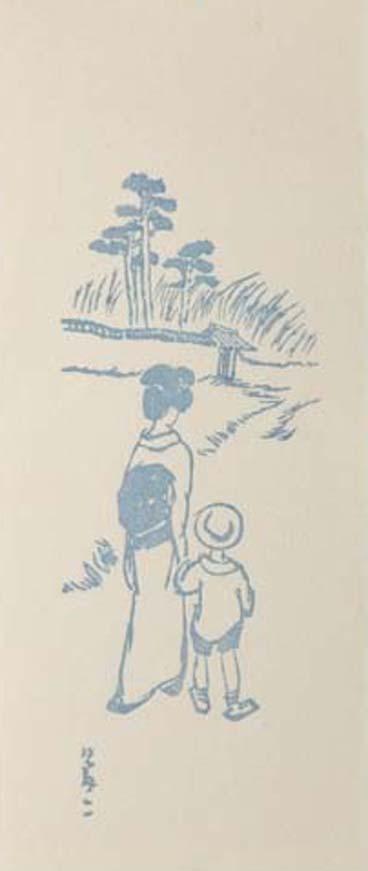 木版画封筒/母と子(額入り)