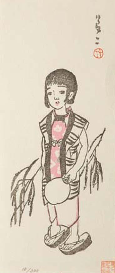木版画封筒/童子(額入り)