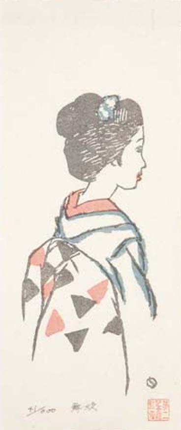 木版画封筒/舞妓(額入り)