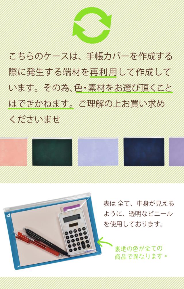 家計簿ファイル