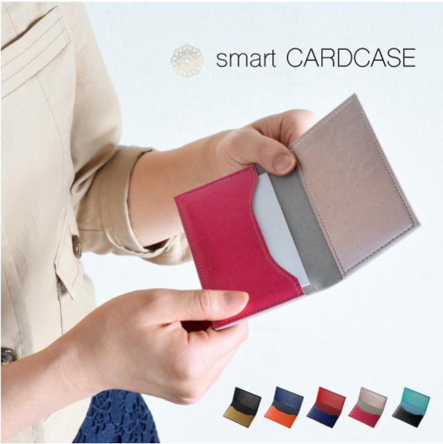 2tone スマートカードケース 名刺入れ 全5色【上質なイタリアン合皮】