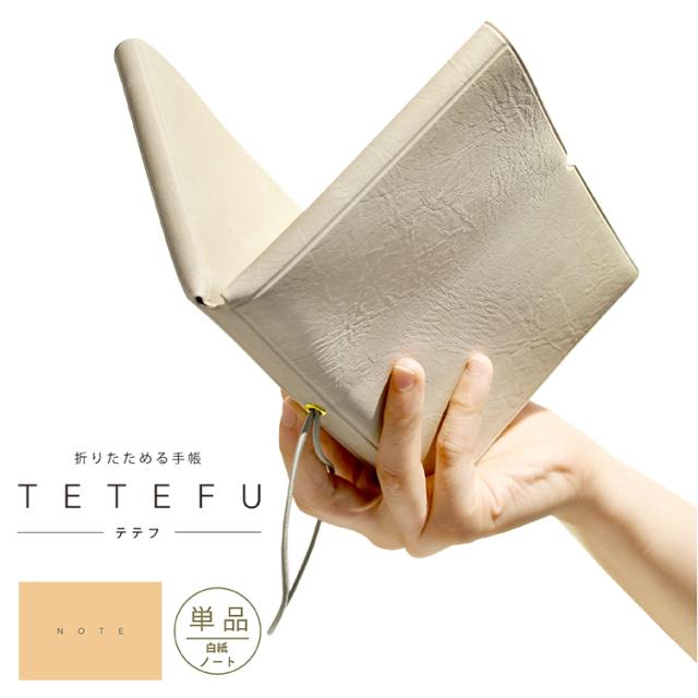 テテフ 単体 ノート 白紙 メイン画像