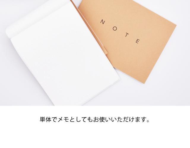 TETEFU 注意書き 単体 ノート 白紙3