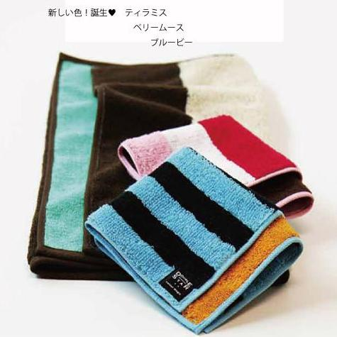 ダブルスター・カラーマジックフェイスタオル日本製【今治タオル】36×83表は長短パイルボーダー織り、裏はスタイリッシュな単色織り♪