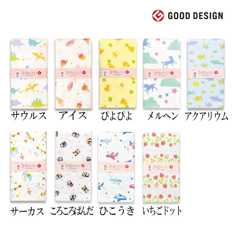 プリント裏ガーゼフェイスタオル 日本製 「japanese style-かわいい」 ガーゼ & パイルてぬぐい