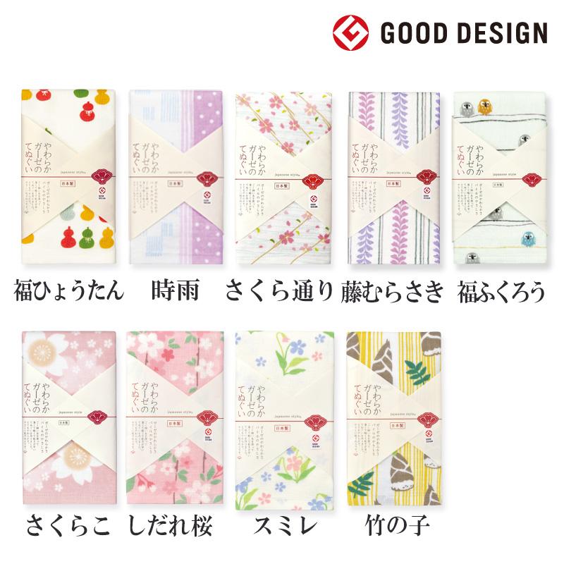 プリント裏ガーゼフェイスタオル 日本製 「japanese style-季節柄 春」 ガーゼ & パイルてぬぐい