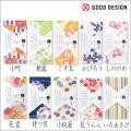 プリント裏ガーゼフェイスタオル 日本製 「KIMONO STYLE」 ガーゼ & パイルてぬぐい