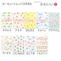 プリント裏ガーゼバスタオル 日本製 55×115  「japanese style-かわいい」 ガーゼ & パイル