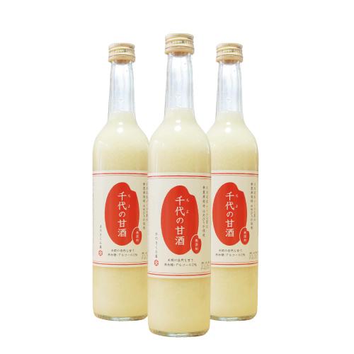 米糀でつくった無添加・無加糖・ノンアルコール 千代の甘酒500ml×3本
