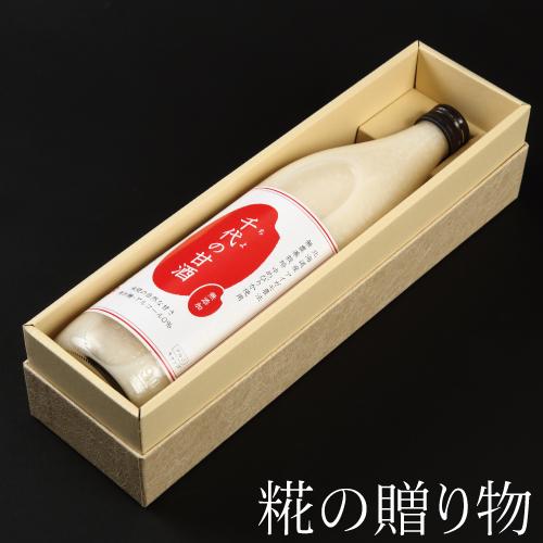 糀のおもてなしギフト 千代の甘酒900ml×1本