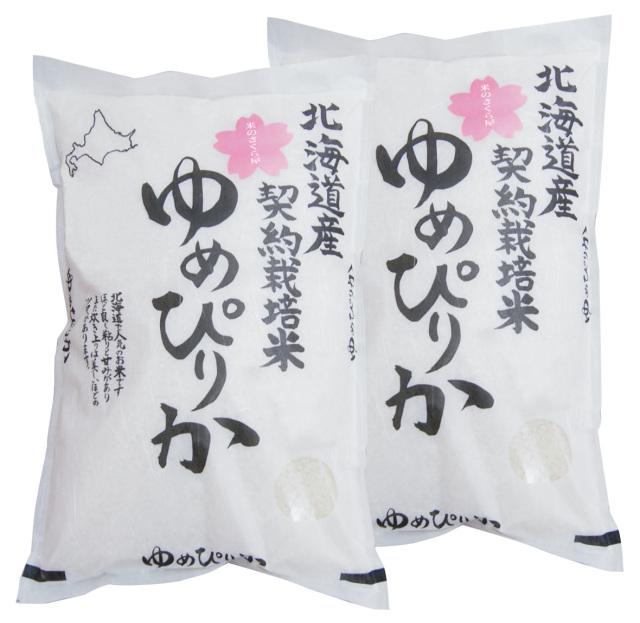 【都度払い定期】令和2年産 北海道産 清流ゆめぴりか 5kg