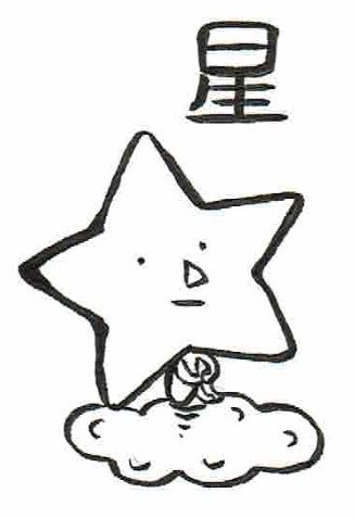-caffe stella-星 中煎  100g