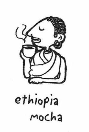 モカ イルガチェフェ G1 250g