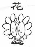 -caffe fiore-花 浅煎 100g