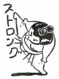 -caffe sumo-ストロング  深煎 250g