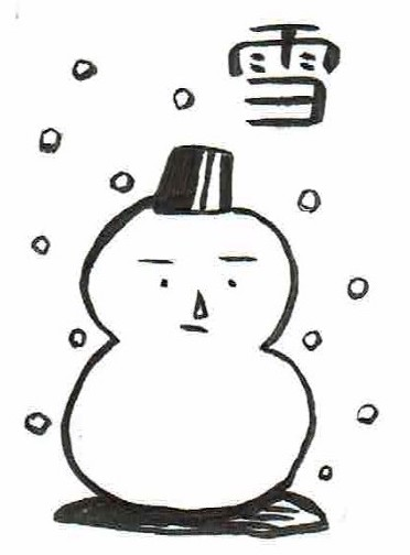 -caffe neve-雪 深煎 100g