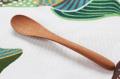 木のコーヒースプーン (マットタイプ)