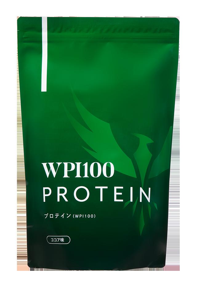 プロテインWPI100(ココア味)