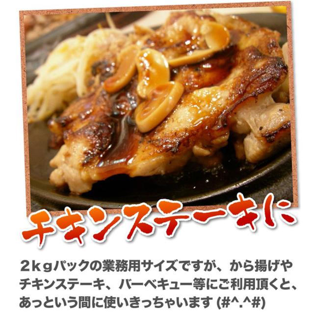 冷凍 蒸し 鶏 鶏肉の冷凍保存方法と保存期間、レシピ5選!【写真付きで解説!】