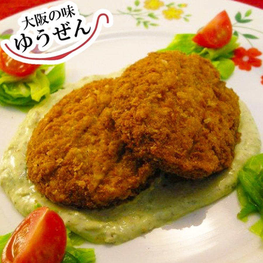 無添加 お肉屋さんのミンチカツ60g×8個 冷凍 お弁当にピッタリ!! 体に優しい無添加食品の製造メーカー直送!冷めても美味しいと評判です!!