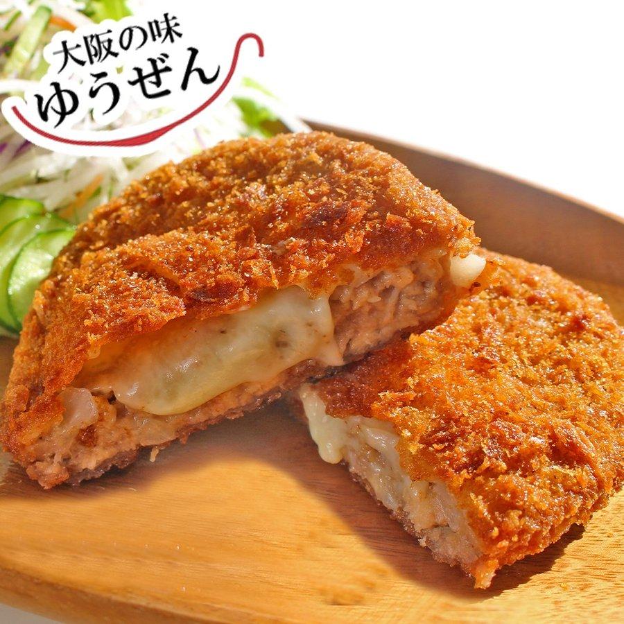 無添加 チーズミンチカツ150g×2個入 冷凍 お弁当にピッタリ!!冷めても美味しいと評判☆忙しい主婦の味方☆
