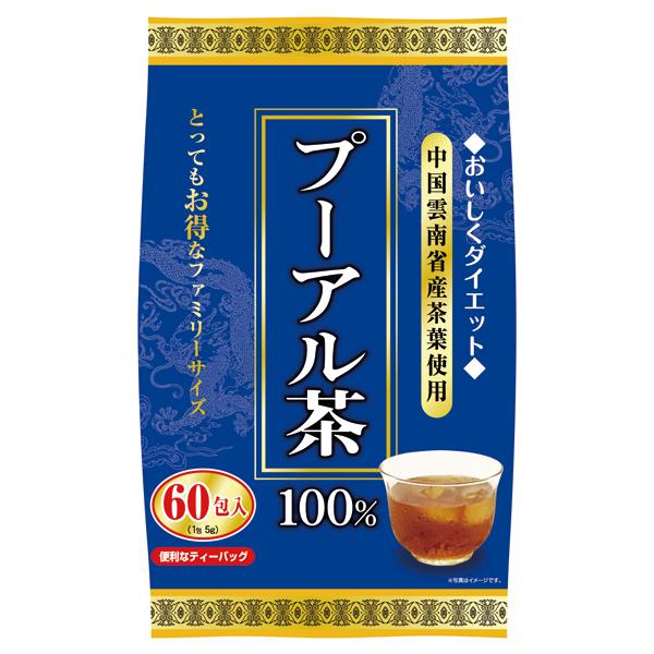 プーアル茶 60包