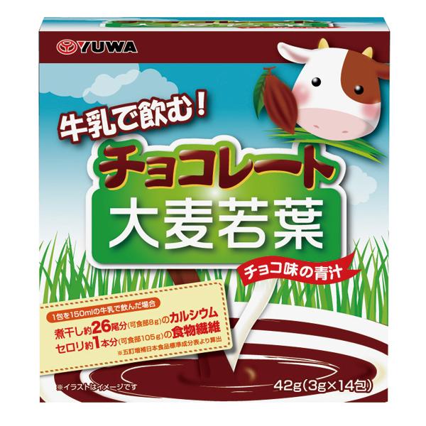 チョコレート大麦若葉 14包