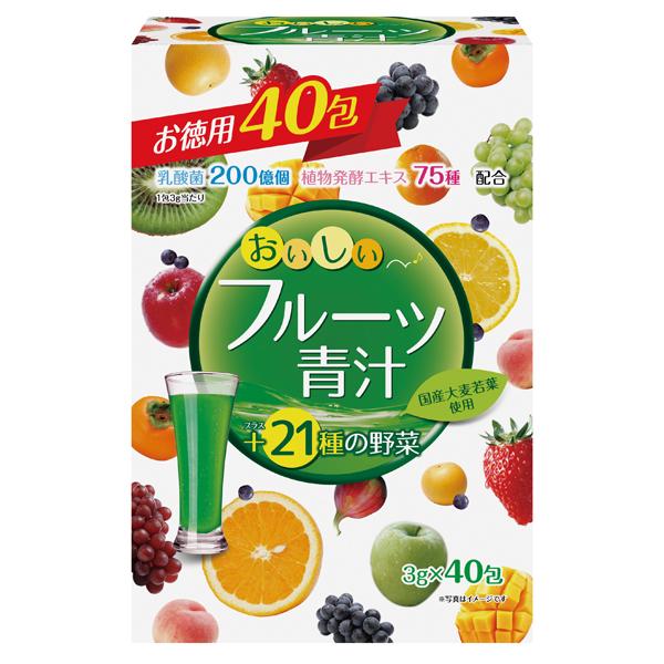 おいしいフルーツ青汁 40包