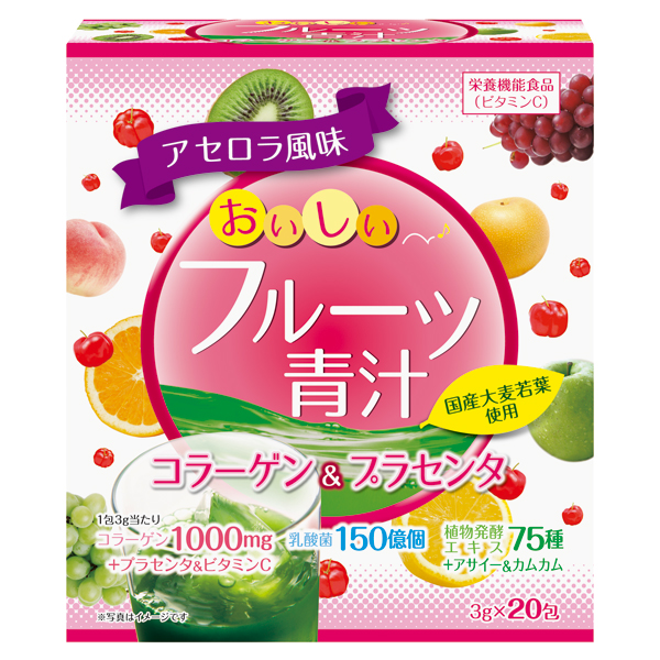 おいしいフルーツ青汁 コラーゲン&プラセンタ 20包